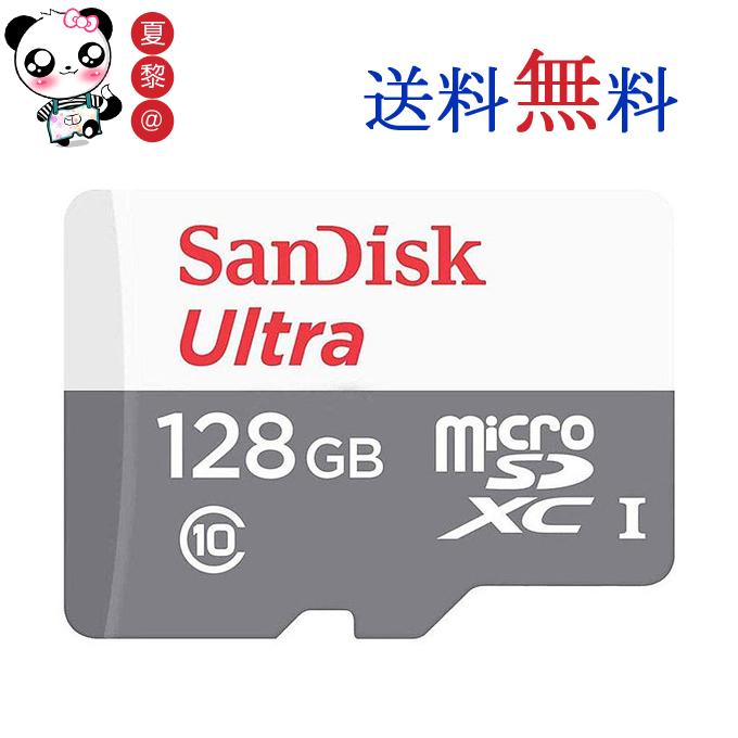 ゆうパケット送料無料 代引き不可 SANDISK microSDXC 128GB Class10 超高速100MB s UHS-I ■9 マイクロsdカード 20:00-4H限定 SanDisk U1 海外パッケージ品 サンディスク 送料無料でお届けします 即出荷 19 全品ポイント10倍■ランキング1位獲得 送料無料