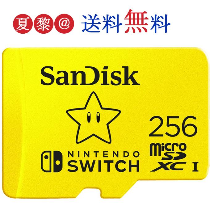 ゆうパケット送料無料 代引き不可 SanDisk 年中無休 256R:100MB s W:90MB 海外リテール SDSQXAO-256G 256GB microSDXCカード マイクロSD サンディスク U3 ニンテンドースイッチ推奨 UHS-I for セール商品 Nintendo R:100MB Switch