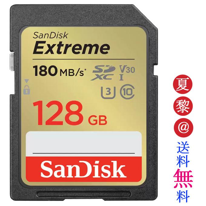 ゆうパケット送料無料 代引き不可 贈物 SanDisk 128GB SDカード UHS-I V30 U3 Class10 s R=150MB メ SDXCカード サンディスク W=70MB Extreme 海外リテール SDSDXV5-128G-GNCIN 卸売り