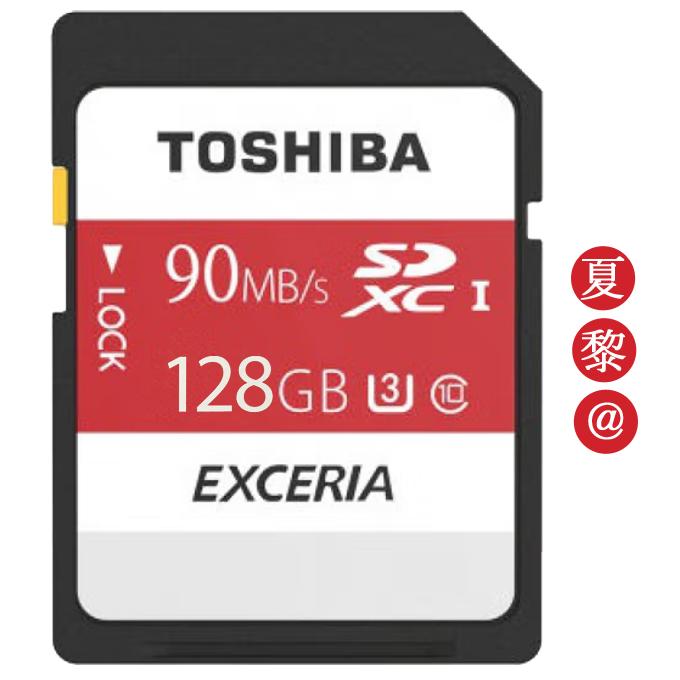 3 980円以上送料無料 いよいよ人気ブランド 安い 激安 プチプラ 高品質 ゆうパケット発送 東芝 SDカード 128GB SDXCカード class10 UHS-I 100MB s sdカード EXCERIA 海外リテール sdxcカード海外リテール品 R:100MB toshiba TOSHIBA U3 クラス10 Class10