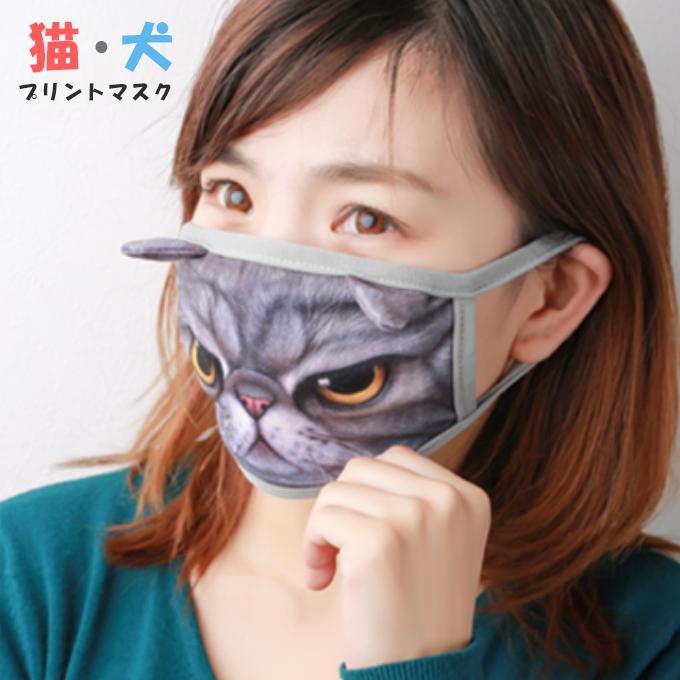 ゆうパケット送料無料 代引き不可 おすすめ特集 マスク 洗えるマスク 猫 新作送料無料 犬プリント 動物顔 小物 最大10%OFFクーポン 25 18:59迄 9 ハロウィン mask 面白い キッズ 洗える