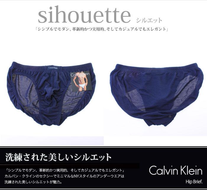 af6ce8e58136 ... Calvin Klein (Calvin Klein) Micro Modal BIKINI BRIEF micro modal bikini  reef basic standard ...