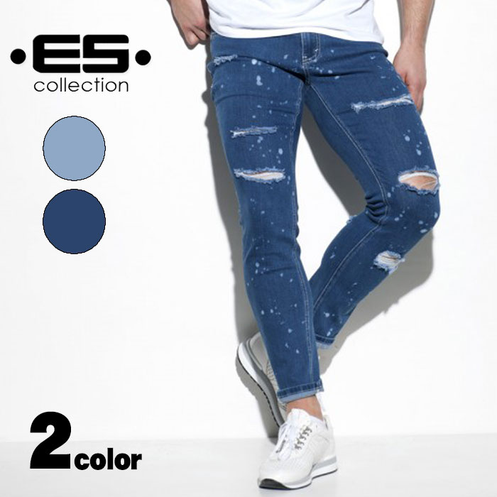 52760d05db5 EScollection (E S collection) RIPPED JEANS damage jeans roller is low waist  bleach discoloration processing ...