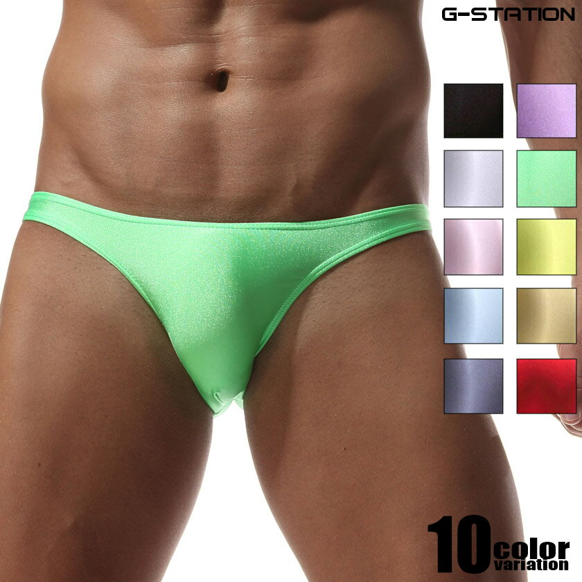 c9d038d636ffa G-Station (G station) swimsuit system cloth use just fitting front flat men  ...