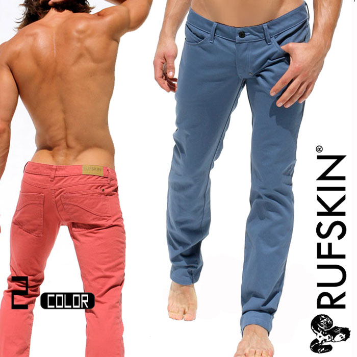 Kargie margie RufSkin ravskin ALBIE patterned pants jeans blue Adorable Mens Patterned Pants