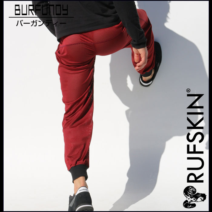 RufSkin(随便的皮肤)JONES干燥网丝长裤子人运动服饰运动服裤子跑步者裤子吸湿速乾