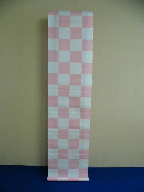 007-絹紅梅高級浴衣反物 ♪送料無料♪\65000!!大人可愛いピンク市松柄絹紅梅ゆかた♪♪