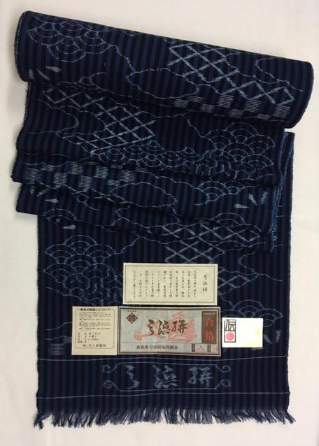 359-弓浜絣!!!送料無料!手織り 藍染 木綿! 経済産業大臣指定伝統工芸品!希少品!