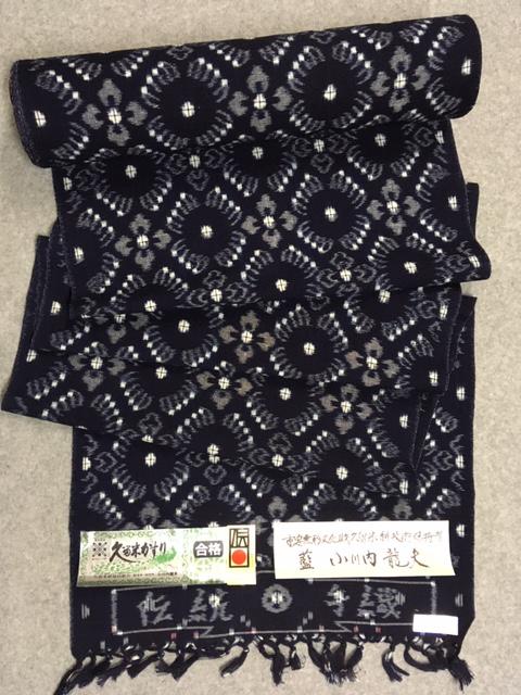 269-送料無料!伝統工芸品 木綿着物の代表!本藍染め  手織り久留米絣  重要無形文化財久留米絣技術保持者である小川内龍夫氏の作品です!