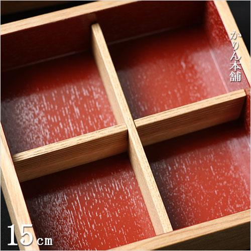 メール便対応 安心の日本製 白木塗はマットな透明のウレタン塗装がしてありますので 汚れも付着しにくく キズも目立ちにくいので取り扱いも非常に簡単 新着セール 重箱用 間 仕切り 高級な 5寸用 タモ 白木 4つ切り おしゃれ 松屋漆器 福袋 正月 サンドイッチ ピクニック 1組 迎春 2022 おにぎり おせち 初売り