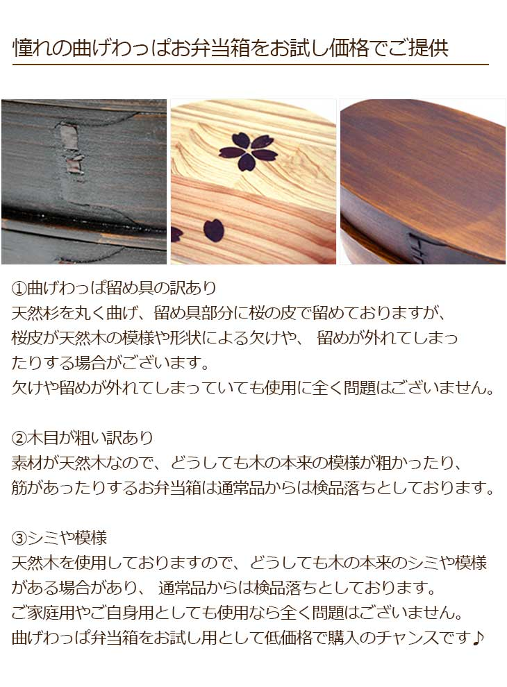 ★ at +1000 yen (excluding tax) enables design sculpture! Bending Bento bags wappa can enjoy peace of mind set for the first time in Mage wappa bending Bento wappa set fashionable and cute