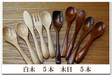 숟가락 복 주머니 10 개 세트/원목 식탁