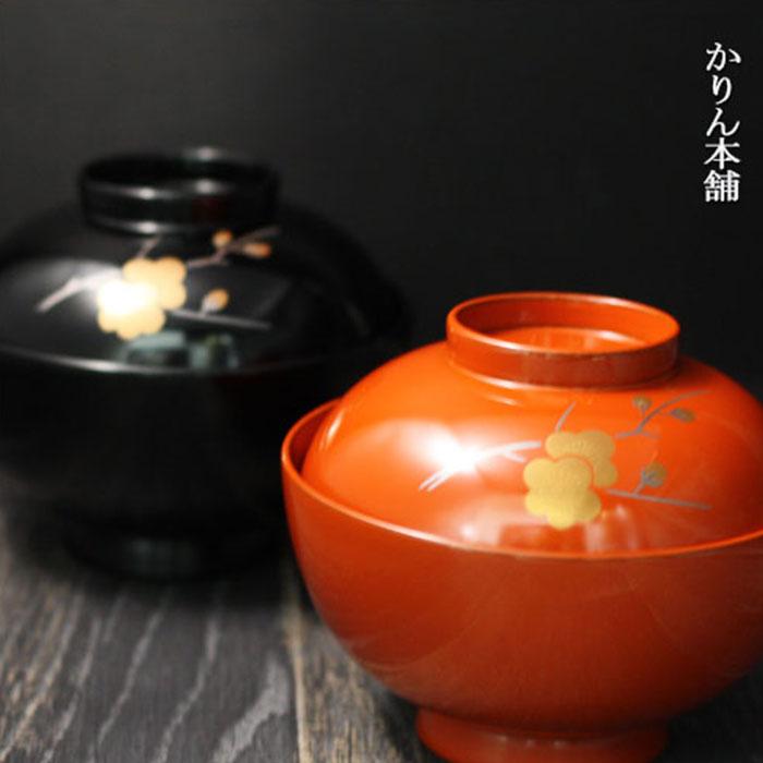 [送料無料]フタ付き雑煮椀 夫婦 枝梅 吸物椀 木製越前漆器 おしゃれ