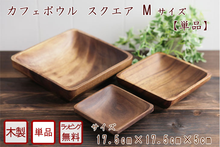 Japanese dish wood great care small plate / round plate Japanese instrument wooden lacquer ware (cheap /) / sale / ?OFF// wooden kitchen /fs3gm & karinhonpo | Rakuten Global Market: Japanese dish wood great care ...