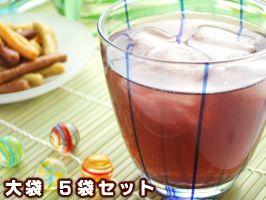 送料無料 北海道 黒豆茶 大袋5袋セット ノンカフェイン ダイエット 防災グッズ 煮出し ペットボトル等で冷蔵保管OK