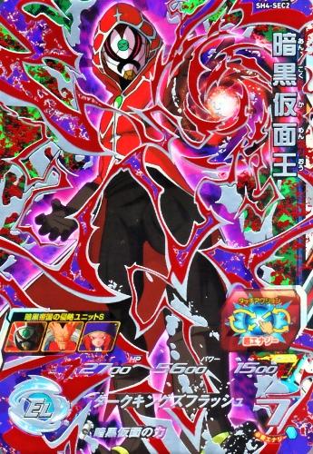 https://shop.r10s.jp/karintou10/cabinet/dbh02/sh4sec2.jpg