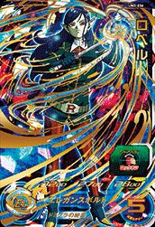 スーパードラゴンボールヒーローズ UM3弾 UR ロベル (UM3-036)【エレガンスボルト】【アルティメットレア】