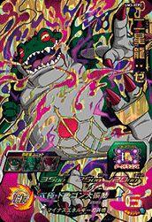 Dragon Ball Heroes UM4-036 SR