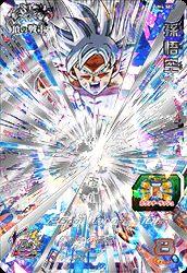 スーパードラゴンボールヒーローズ UM4弾 UR 孫悟空 (UM4-SEC)【シークレットアルティメットレア】