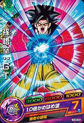 Toys & Hobbies Dragon Ball Heroes Promo HUM4-14 Collectible Card Games