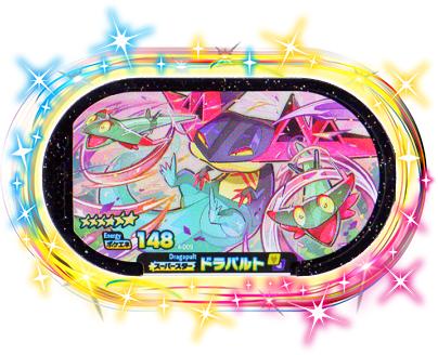 ポケモンメザスタ 4-009 ドラパルト [☆6] [スーパースター] 【4弾】