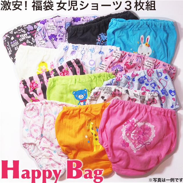お得にまとめ買い 女の子用ショーツ3枚組 海外限定 福袋 pc8 国内即発送 jyo1 福袋女児ショーツ3枚組