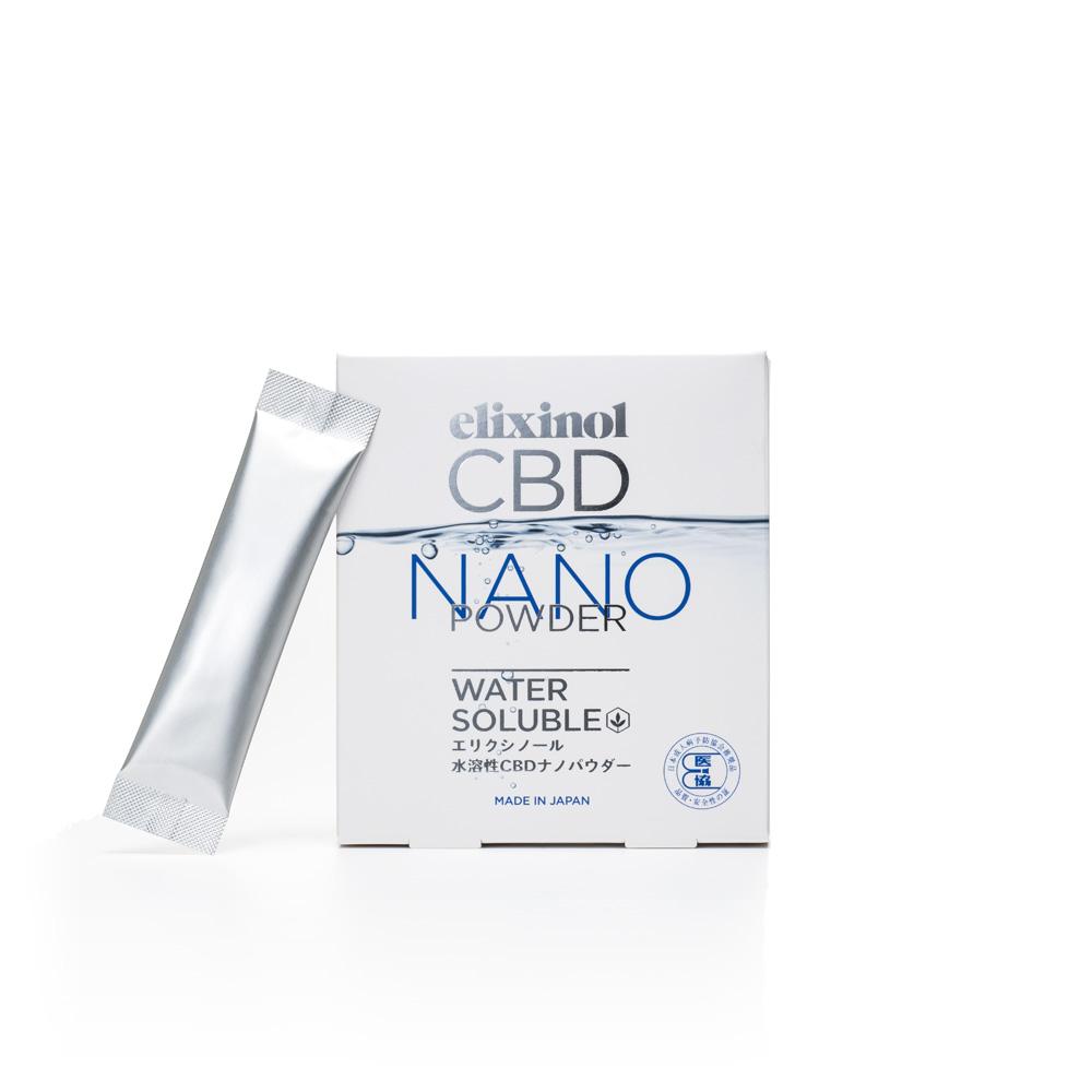 ナノサイズのCBDがあなたの健康をサポート CBDオイル ナノパウダー エリクシノール elixinol cbd oil 経口 ウォーター cbdオイル販売 正規品送料無料 高純度 ドリンク ギフト プレゼント ご褒美 アイソレートcbd
