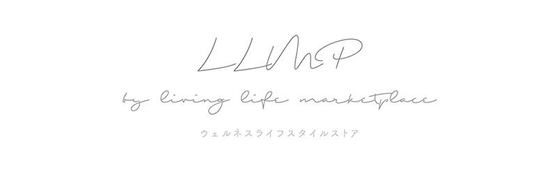 LLMP ウェルネスライフスタイル:オーガニック食材、スーパーフード、ローフード、糖質制限、自然食品の通販