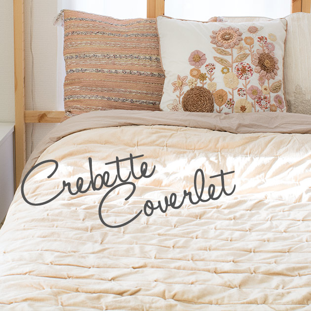 マルチカバー キルト ベッドカバー 【Crevette】 正方形 185×185 シングル・セミダブル ベッドスプレッド インド綿100% おしゃれ かわいい