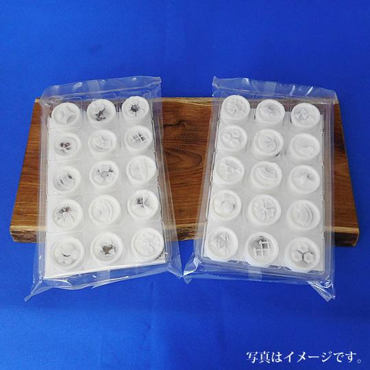 人気のソフトらくがんをネコポスでお届け ネコポス配送 中古 送料込でお買い得 らくがん白2袋セット 在庫一掃