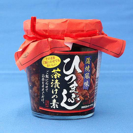 市場 うなぎの旨味凝縮のひつまぶし茶漬けの素 ひつまぶし茶漬けの素210g×15 贈答