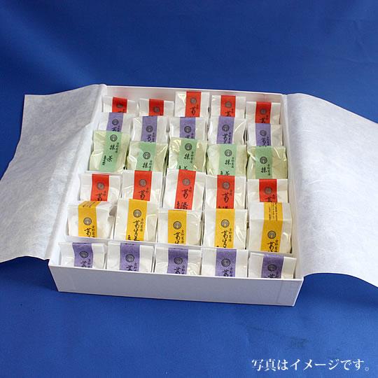 10%OFF 自社製造の吉野本葛を使用した手作りくず湯のアソート詰合せ 別倉庫からの配送 吉野本葛 くず湯 30g×4種の味のアソート30個入り 吉野旅情