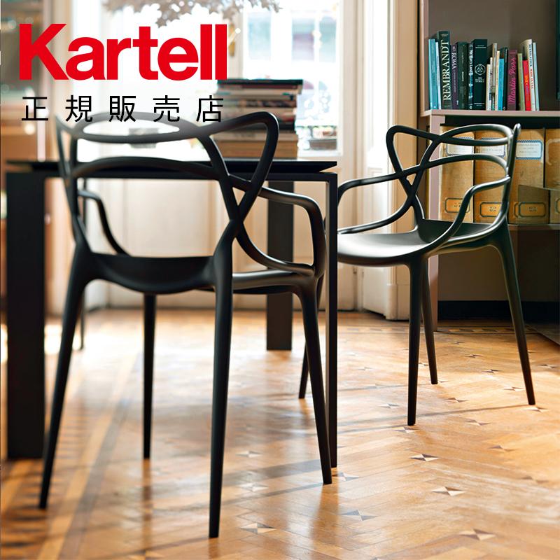 カルテル 正規販売店 チェア 椅子 ダイニングチェア マスターズ 家具 モダン イタリア Kartell 樹脂 新作続 一体成型 スタルク 日本正規 MASTERS インテリア 軽量 デザイナーズ フィリップ 5865 送料無料でお届けします