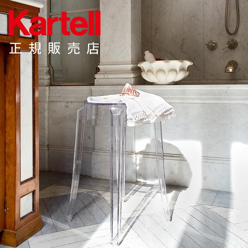 Kartell カルテル 正規販売店 チェア 椅子 ダイニングチェア チャールズゴーストロー 家具 カジュアル イタリア 日本正規 高さ46cm GHOST 新作製品 世界最高品質人気 インテリア スタルク デザイナーズ 全品送料無料 CHARLES 4897 フィリップ