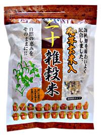 二十穀米 年間定番 無洗雑穀米 定番キャンバス 発芽玄米入りで味わい豊かな二十種類の雑穀を配合