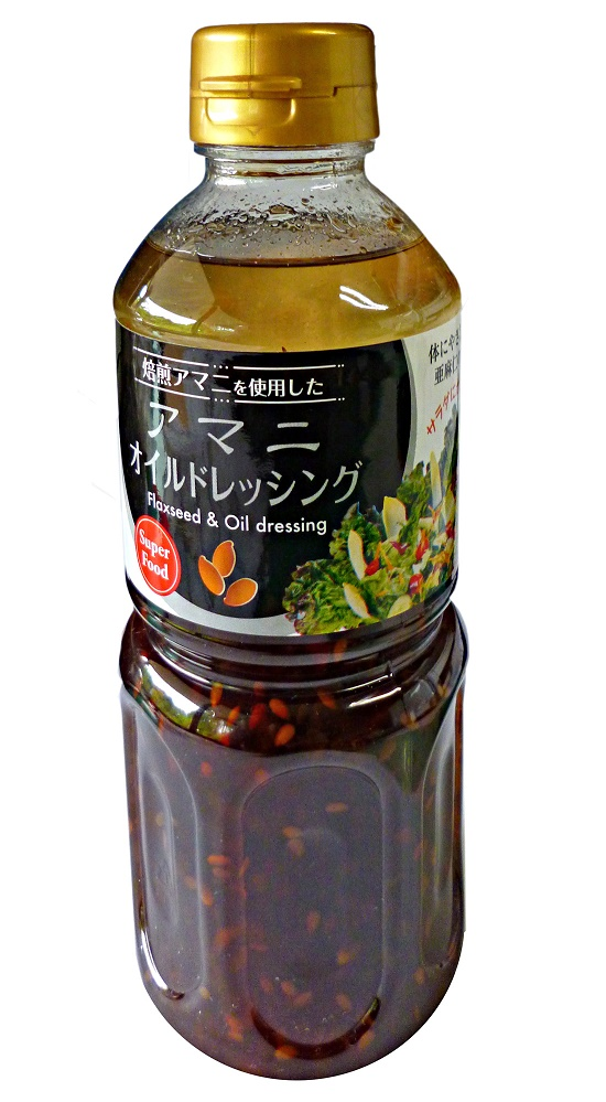 セール 特価 αリノレン酸たっぷりな焙煎アマニ使用のアマニオイルドレッシング