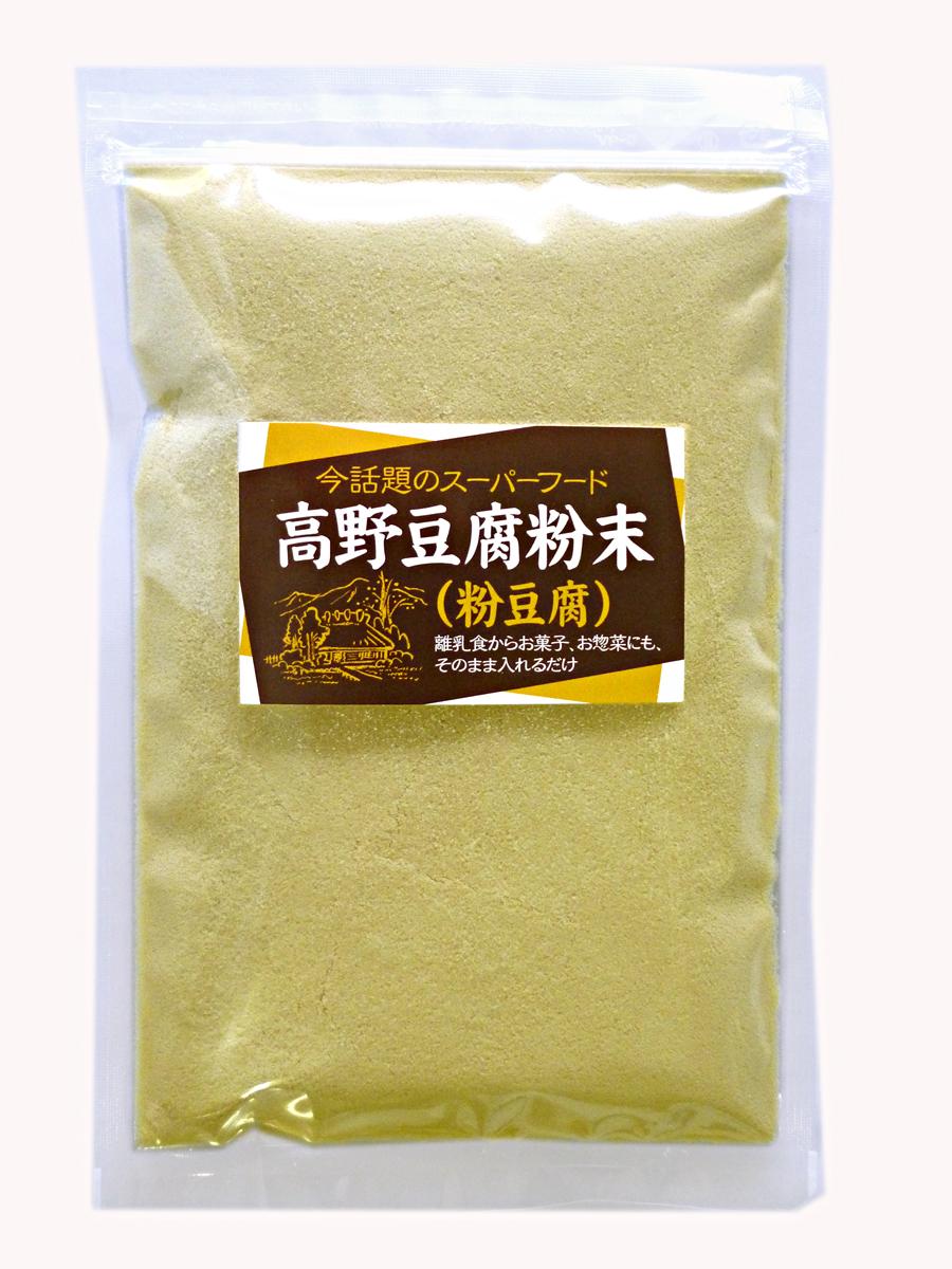 粉豆腐 高野豆腐粉末 正規逆輸入品 100g セールSALE%OFF 話題のスーパーフード