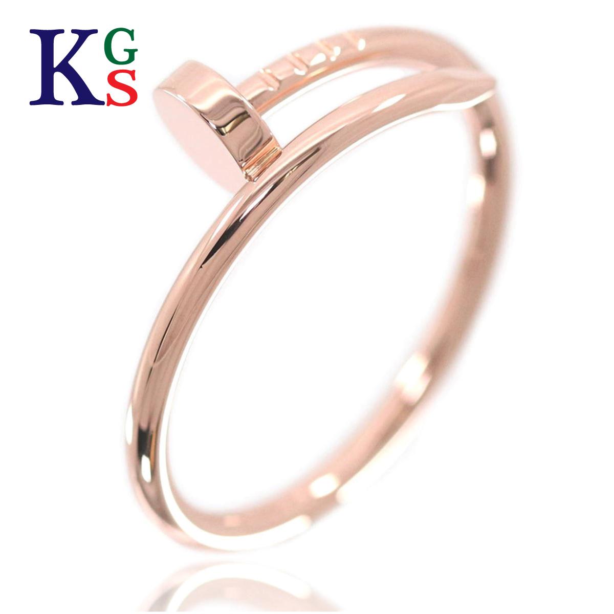 【ギフト品質】【名入れ】【6号-23号】カルティエ/Cartier / ジュストアンクルリング 釘モチーフ / レディース ジュエリー 指輪 / K18PG ピンクゴールド 1227