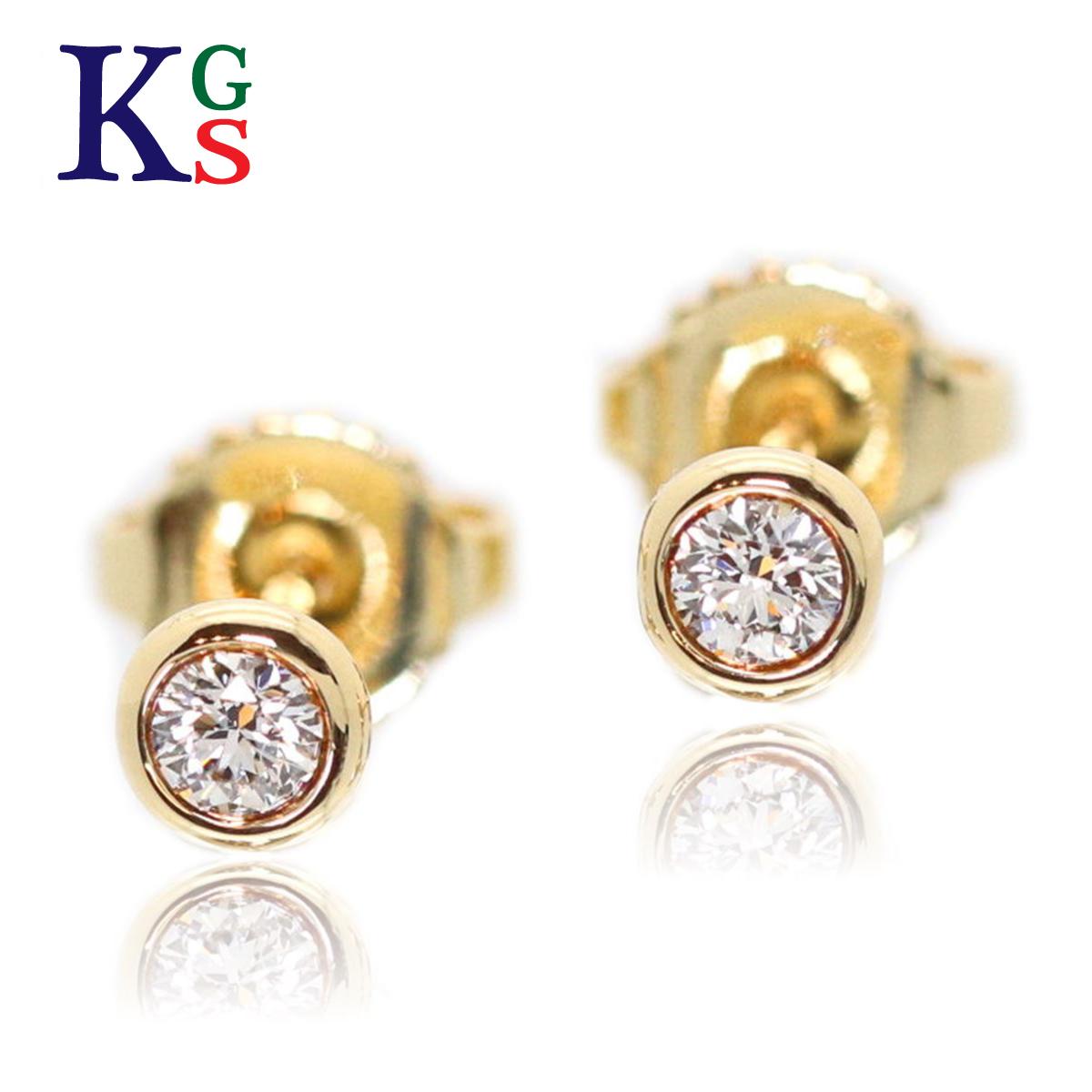 【ギフト品質】ティファニー&コー / Tiffany&Co ピアス レディース ゴールド / バイザヤード ダイヤ 0.10ct / K18YG イエローゴールド