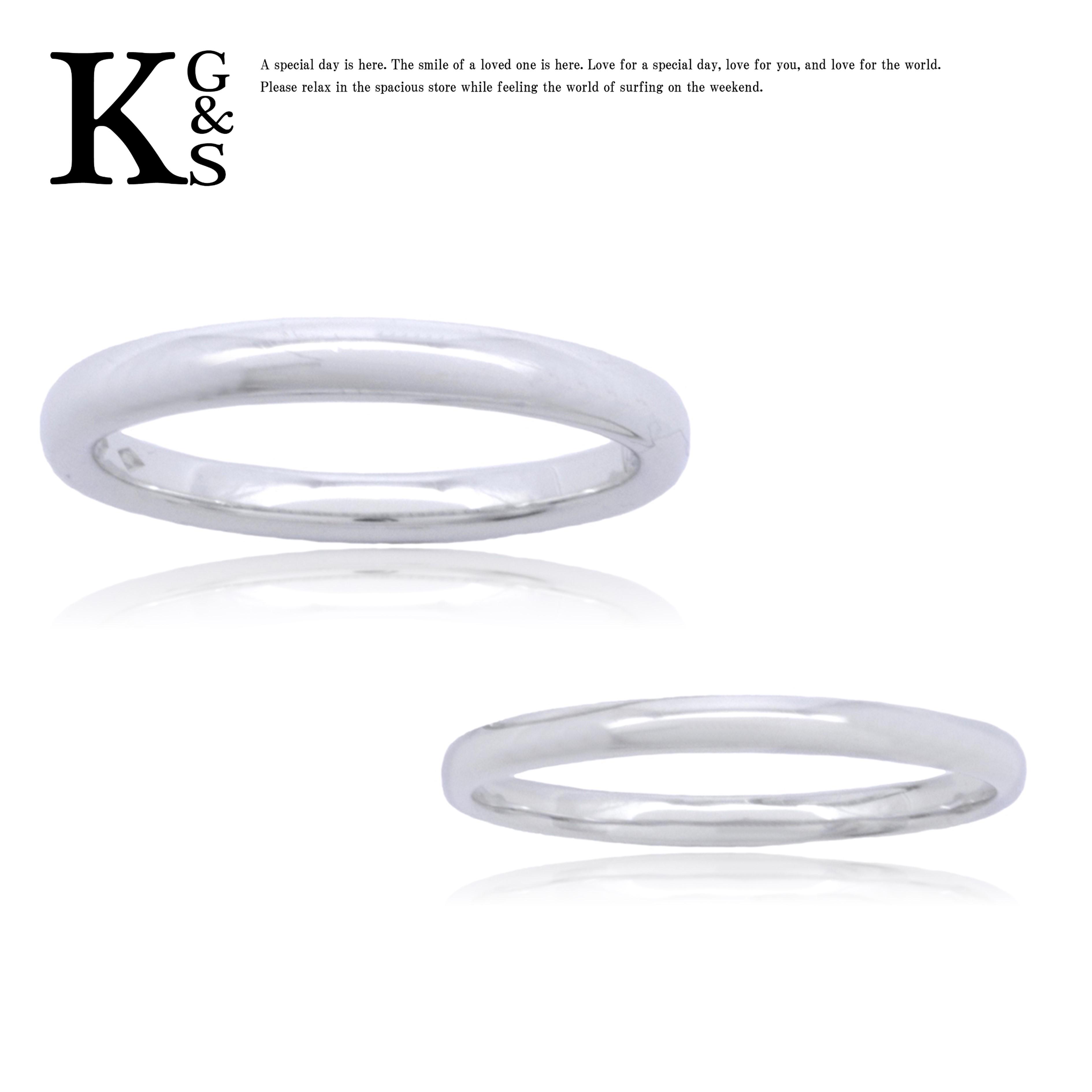 【ギフト品質】【名入れ】【セット販売】ヴァンクリーフ&アーペル/Van Cleef & Arpels / ペアリング / タンドルモン マリッジリング / Pt950 プラチナ / 結婚指輪 ブランド