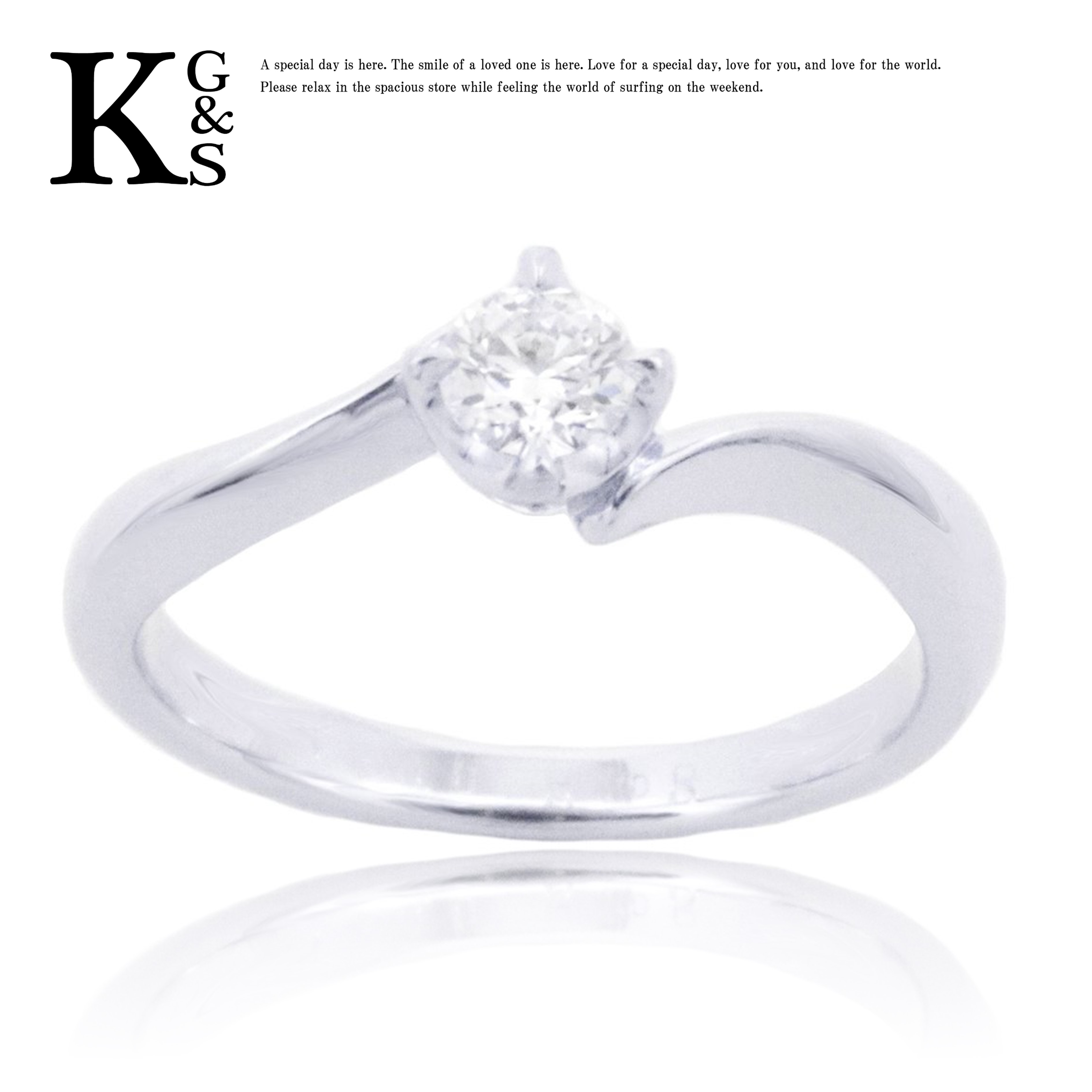 【ギフト品質】【名入れ】【0.165ct】ヨンドシー/4°C レディース ジュエリー エンゲージリング/婚約指輪 1Pダイヤモンド シルバー Pt950 プラチナ