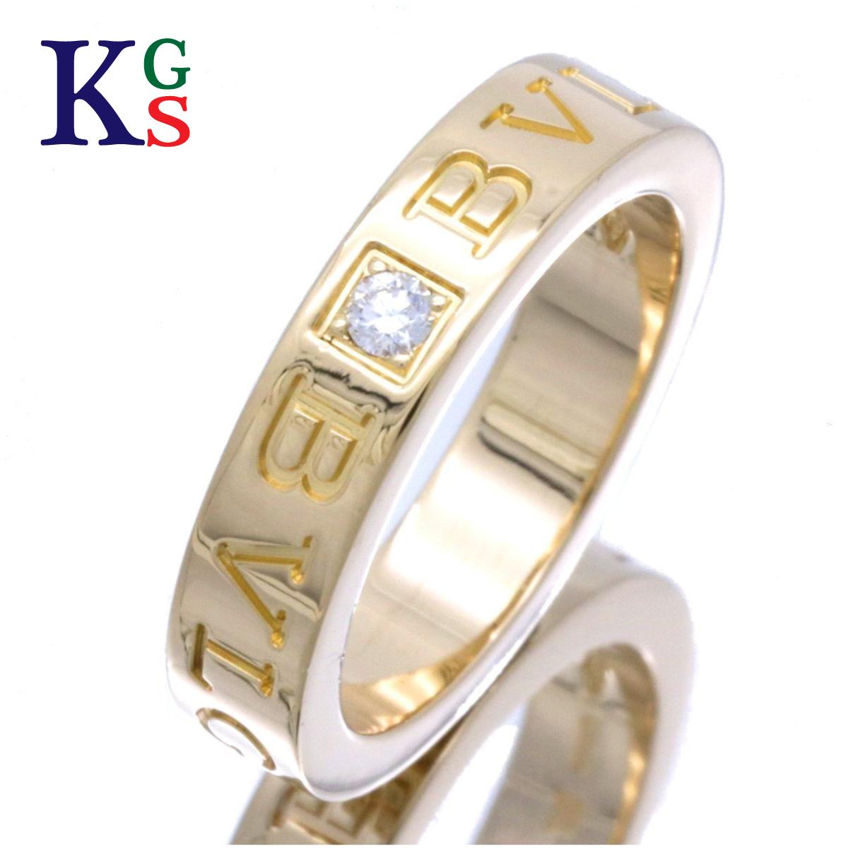 【ギフト品質】【名入れ】ブルガリ/BVLGARI ブルガリブルガリ リング/指輪 レディース メンズ 1Pダイヤモンド イエローゴールド K18YG 1227