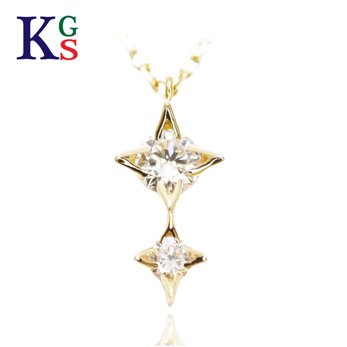 【ギフト品質】AHKAH / アーカー レディース アルビレオ スターネックレス K18YG 2Pダイヤ 0.07ct