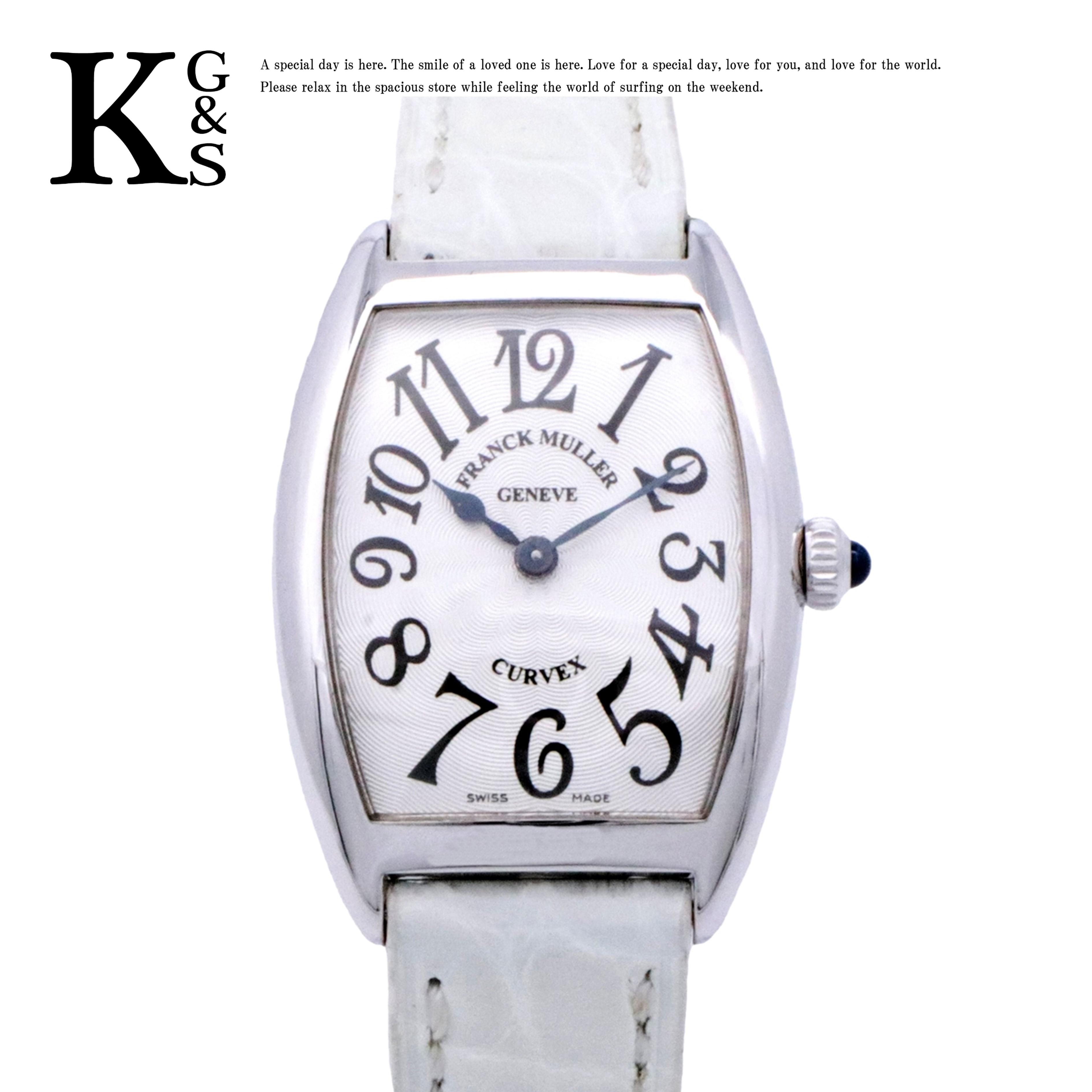 【ギフト品質】フランクミュラー/FRANCK MULLER レディース 腕時計 トノーカーベックス ホワイトゴールド K18WG ×クロコダイル レザーベルト クオーツ 1752QZ