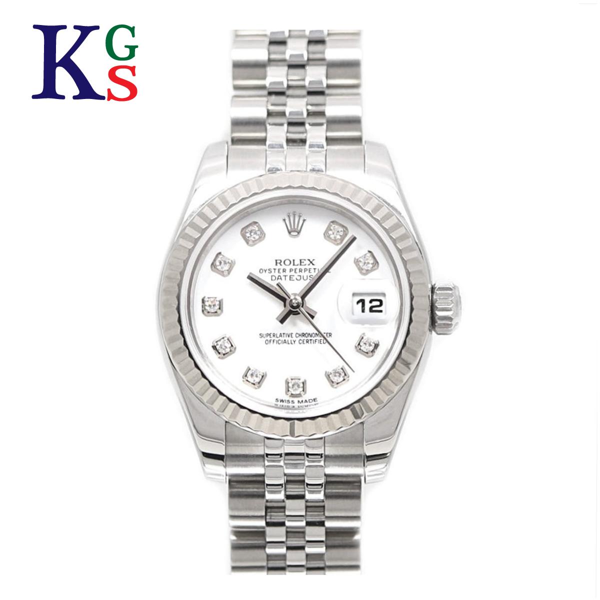 【ギフト品質】ロレックス/ROLEX レディース 腕時計 デイトジャスト 26mm 10Pダイヤ ホワイト文字盤 K18WG×ステンレススチール 自動巻き 179174G
