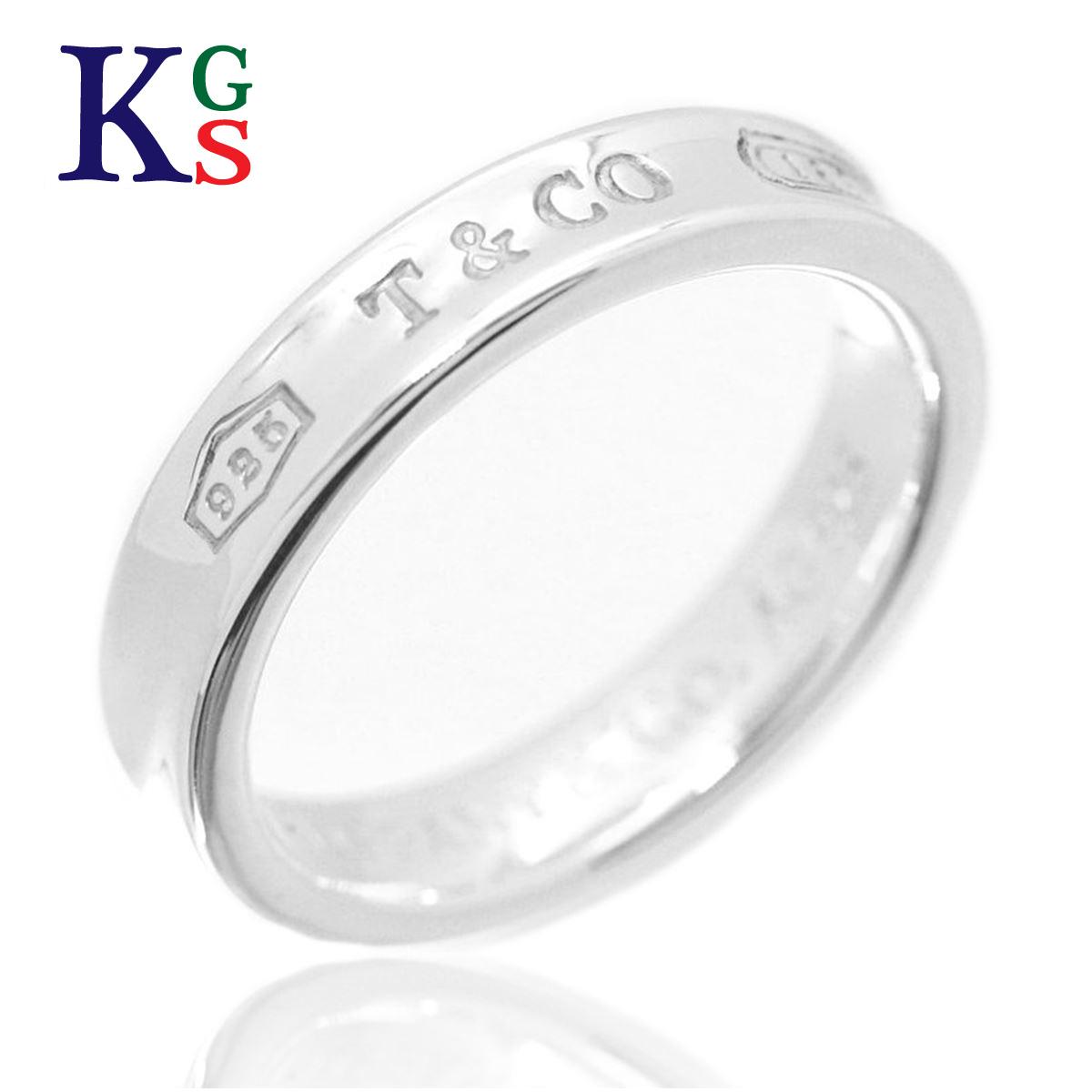 【ギフト品質】【名入れ】ティファニー/Tiffany&co レディース ジュエリー 1837 ナローリング/指輪 Ag925 シルバー