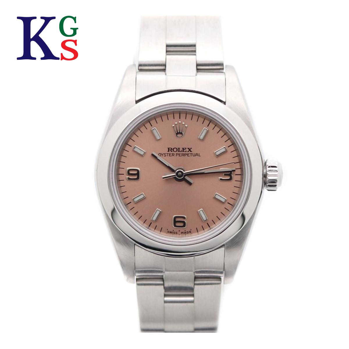 【ギフト品質】ロレックス/ROLEX レディース 腕時計 オイスターパーペチュアル アラビアインデックス ピンク文字盤 シルバー 76080 自動巻き 1227