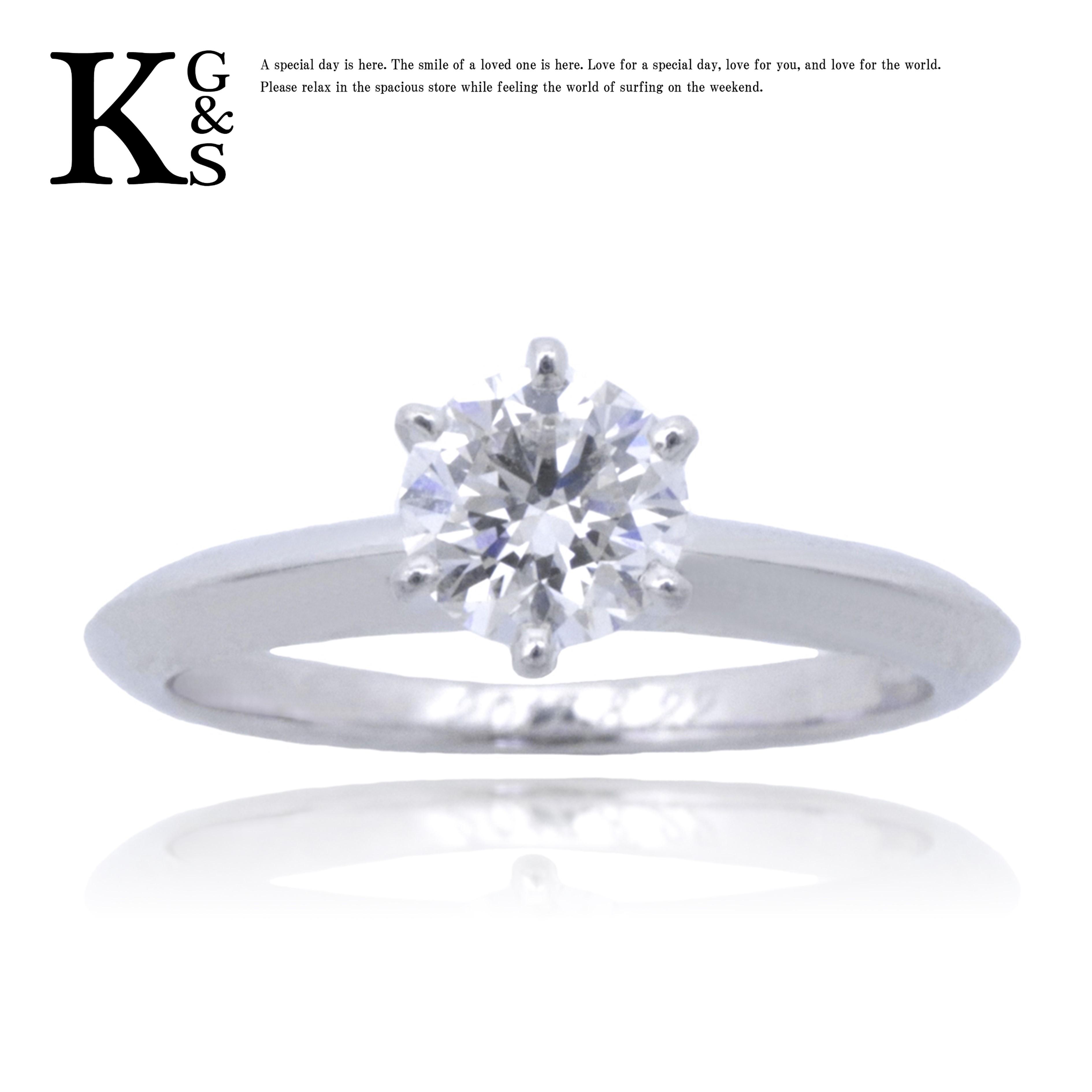【ギフト品質】【名入れ】【0.48ct】【各種サイズ】ティファニー/Tiffany&co セッティング ソリティア エンゲージリング 婚約指輪 1Pダイヤ Pt950 レディース