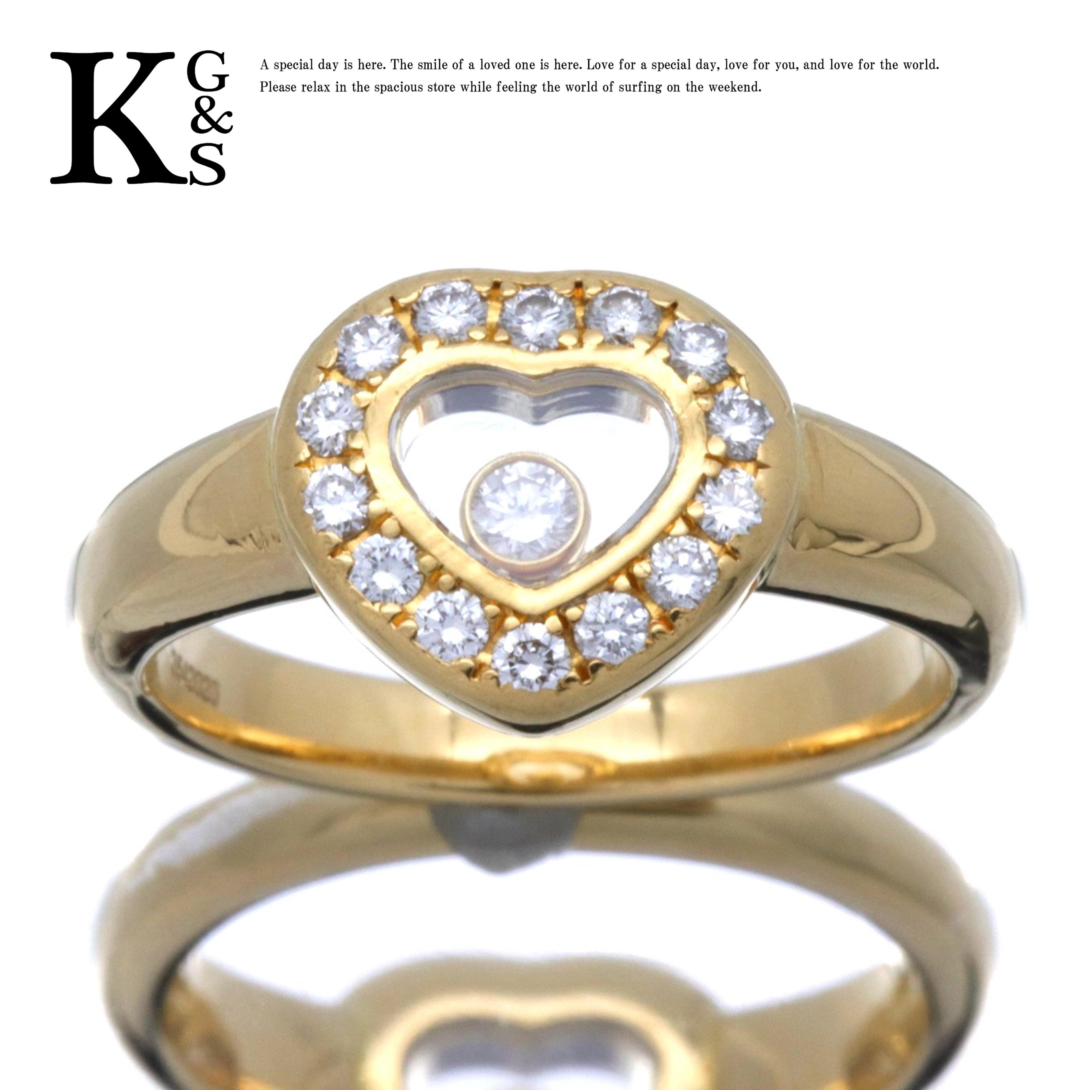 【ギフトランク】ショパール/Chopard レディース ジュエリー リング/指輪 ハッピーダイヤモンド アイコンリング K18YG イエローゴールド ハートモチーフ