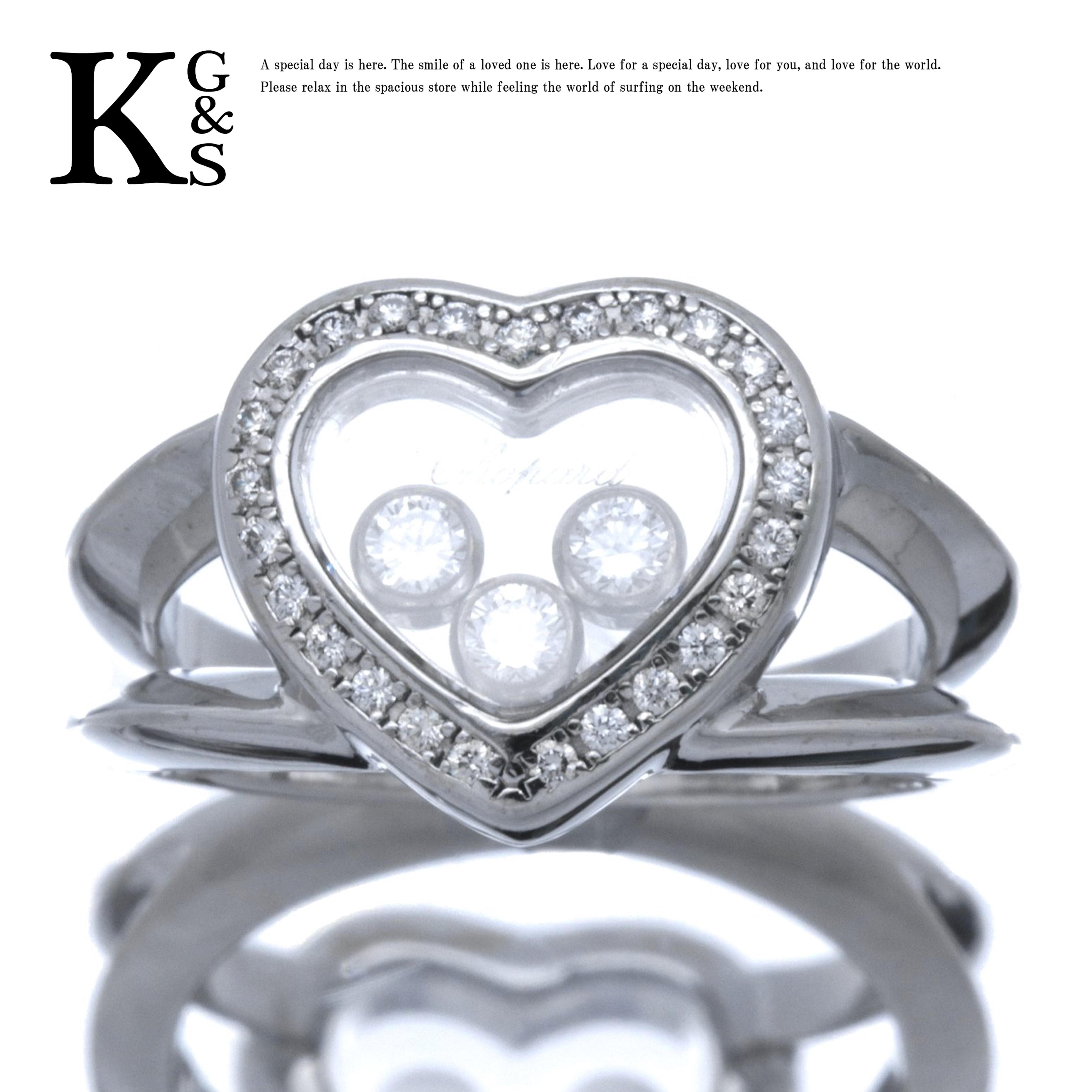 【ギフト品質】【名入れ】ショパール/Chopard レディース ハッピーダイヤモンド アイコンリング K18WG ホワイトゴールド ハート 指輪